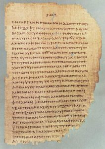 Papyrus 46, one of the oldest New Testament papyri